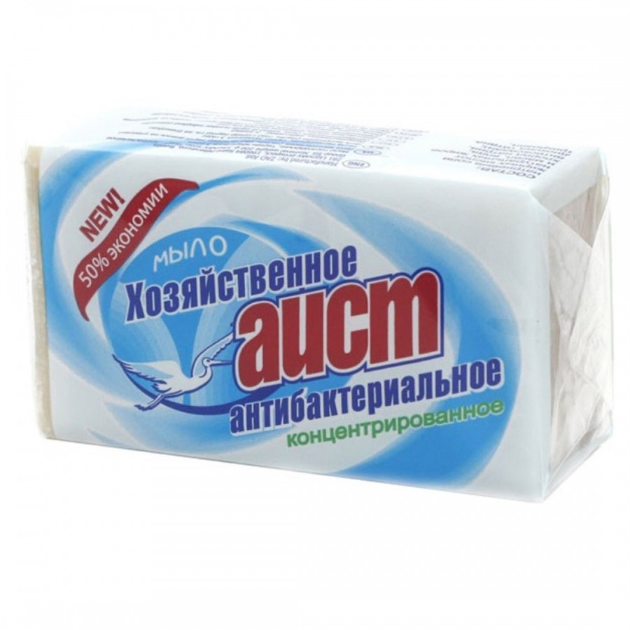 Мыло хозяйственное Аист-Антибакт
