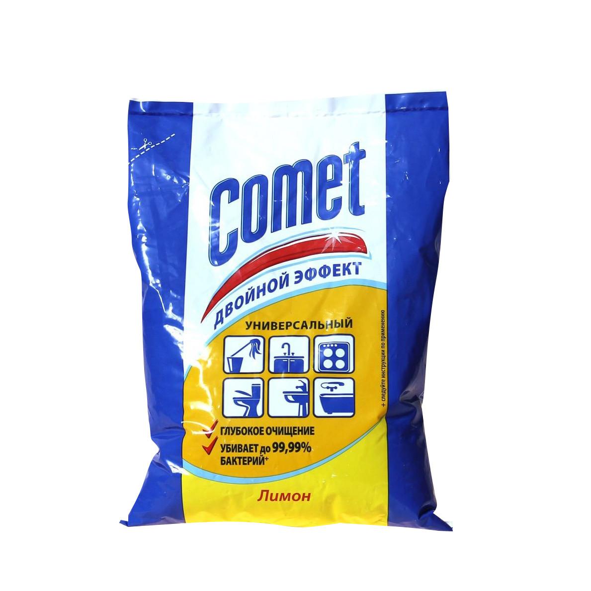 Комет Лимон с хлоринолом