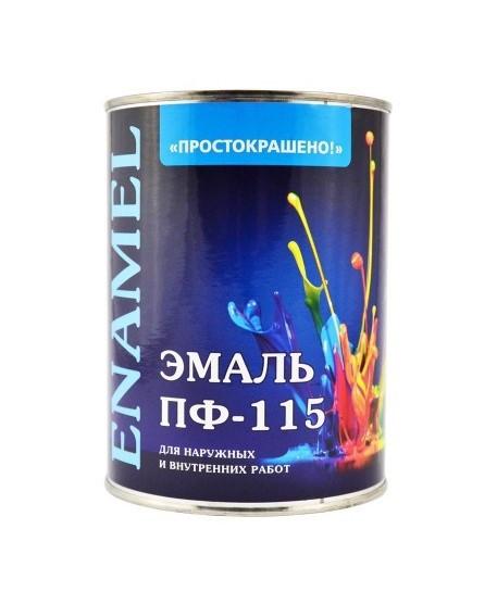 Эмаль ПФ-115 «Простокрашено» 0,9 кг КОРИЧНЕВАЯ