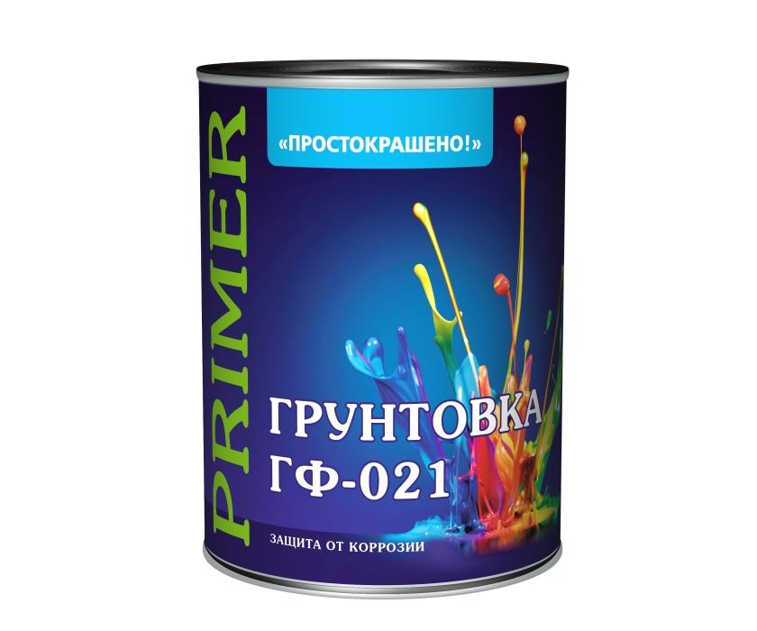 Грунтовка универсальная ГФ-021 1 кг. СЕРАЯ