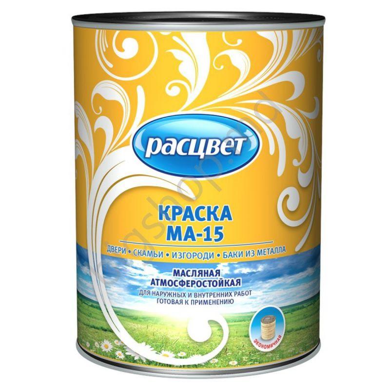Краска масляная МА-15 1,9 кг. СУРИК